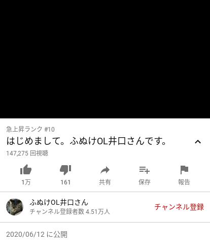 ぬけ ol ふ