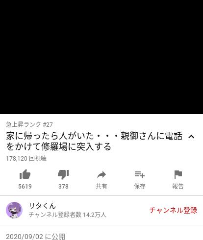 くん ひな リタ