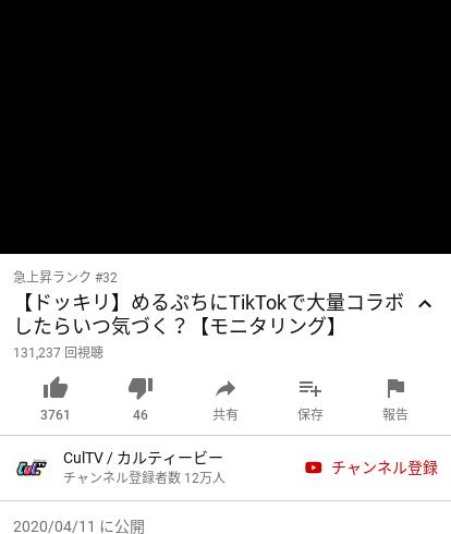る め カル ぷち ティービー