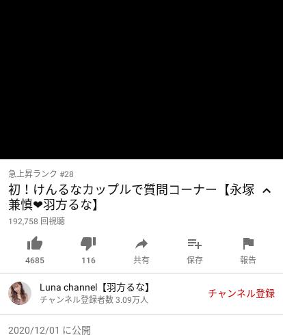 慎 永塚 兼